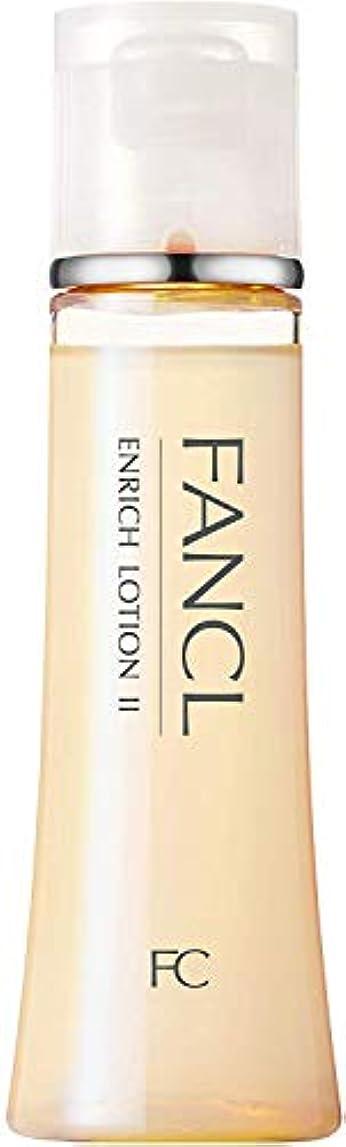 露出度の高いカード下に向けますファンケル (FANCL) エンリッチ 化粧液II しっとり 1本 30mL (約30日分)
