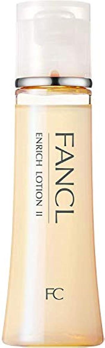 アナウンサー経過貴重なファンケル (FANCL) エンリッチ 化粧液II しっとり 1本 30mL (約30日分)