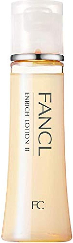 追加する急降下彫刻家ファンケル (FANCL) エンリッチ 化粧液II しっとり 1本 30mL (約30日分)