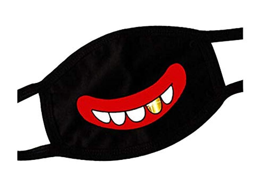 文房具汚れるソーシャルクール口マスク、コットンレイブマッフルマスクアンチダスト口マスク - T2