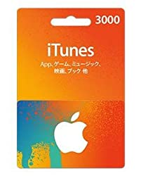 APPLE(アップル) iTunes Card アイチューンズ カード - 3,000円
