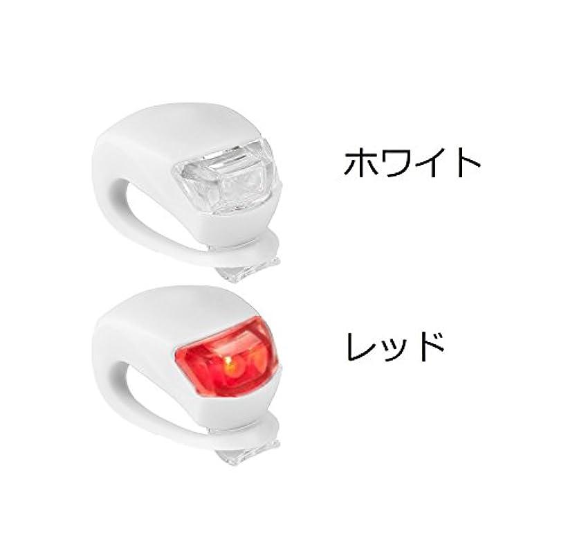 仕様すり減る知る自転車簡易装着LEDライト 2個セット ホワイト 点灯色(ホワイト+レッド) 小型前照灯 サイクルライト 「Pichidr」