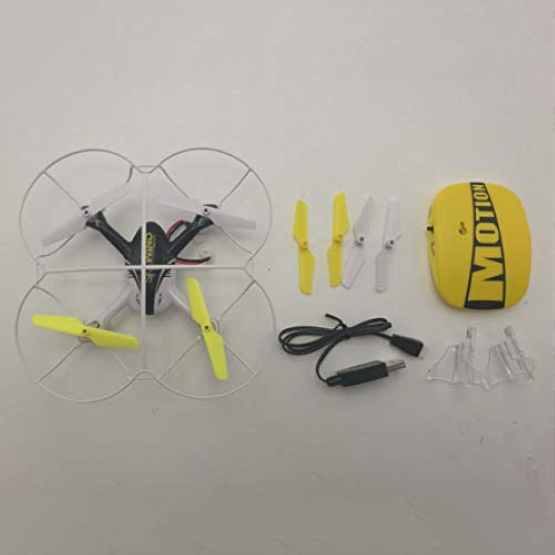 Tivollyff ドローン LH-X39 重力誘導 リモコン ドローン 360度回転 2.4G ワンキー離陸着陸 ヘリコプター
