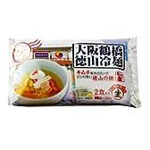 韓国冷麺 大阪鶴橋 徳山冷麺 2食いり