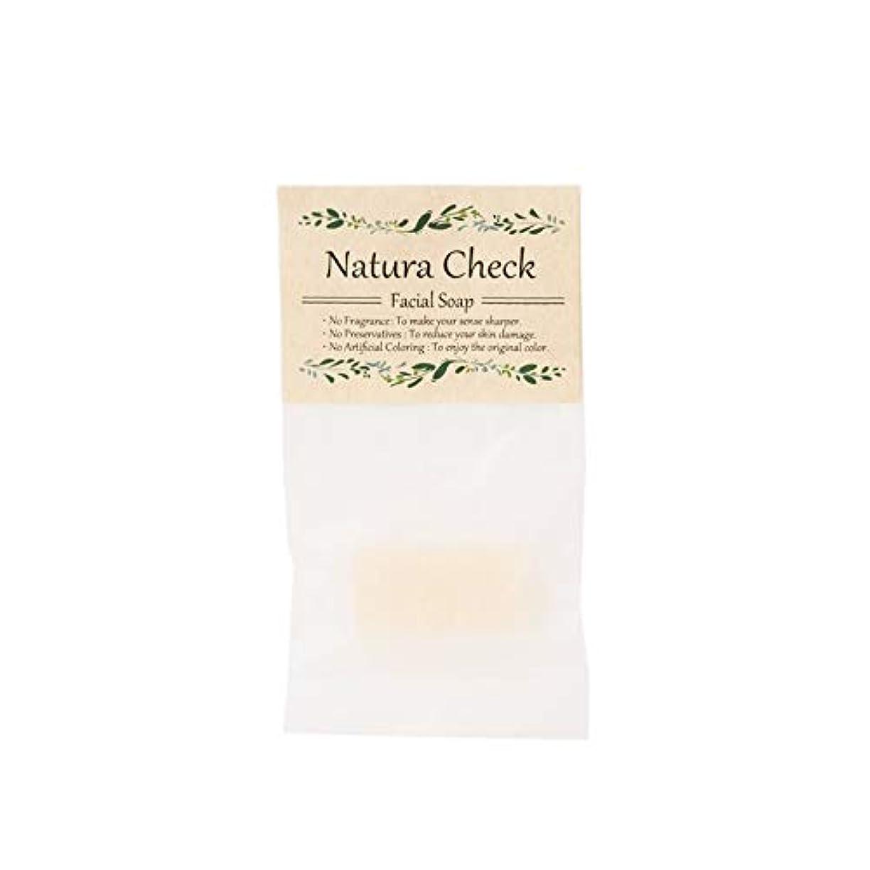 反映する被害者後退するNatura Check(ナチュラチェック)無添加洗顔せっけん10g お試し?トラベル用サイズ