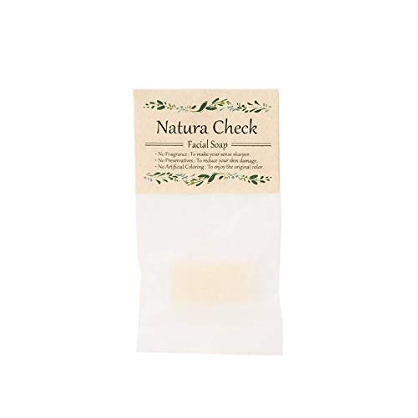 イヤホンしがみつくクリームNatura Check(ナチュラチェック)無添加洗顔せっけん10g お試し?トラベル用サイズ