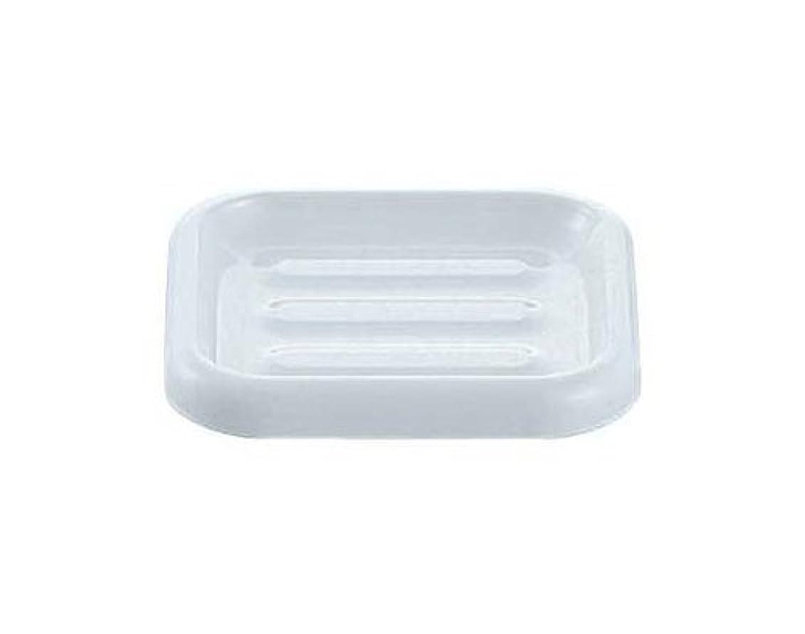 トランジスタ文地中海メラミン 石鹸台 (S) HW-2205Ⅰ/62-6295-32