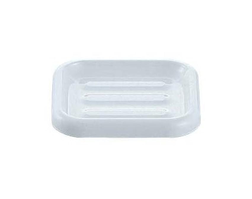 好意的登録する容器メラミン 石鹸台 (S) HW-2205Ⅰ/62-6295-32