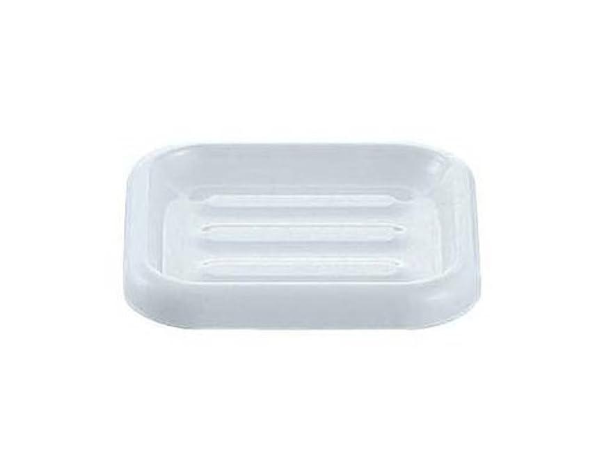 メラミン 石鹸台 (S) HW-2205Ⅰ/62-6295-32