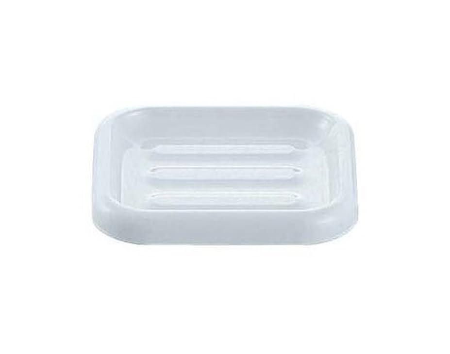ルートスチュワーデスファンタジーメラミン 石鹸台 (S) HW-2205Ⅰ/62-6295-32