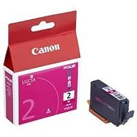 (まとめ) キヤノン Canon インクタンク PGI-2M マゼンタ 1026B001 1個 〔×4セット〕