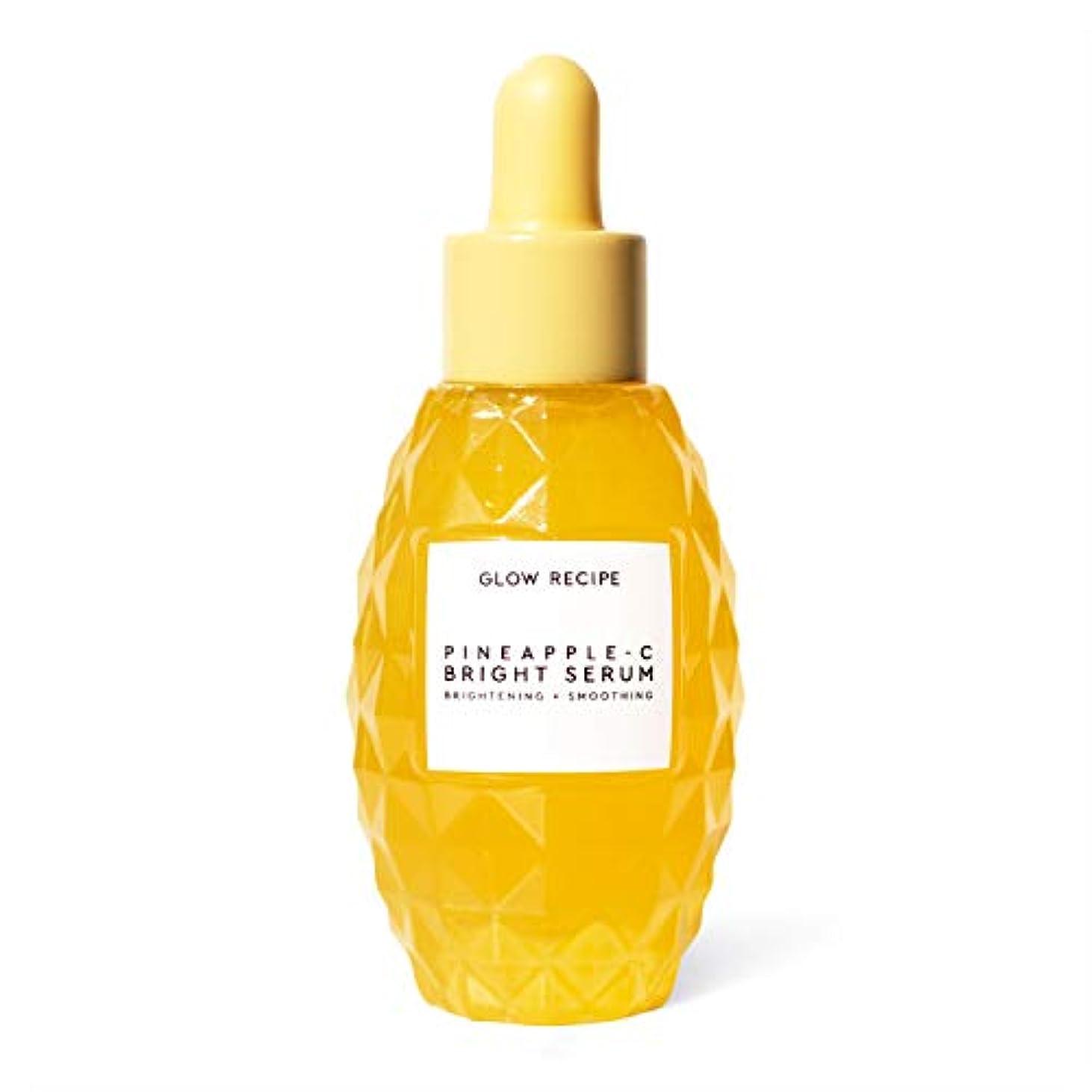 解く一般化するサポートGlow Recipe Pineapple-C Brightening Serum 1 Fl. Oz/ 30ml グロウレシピ パイナップル シー ブライト二ング セラム
