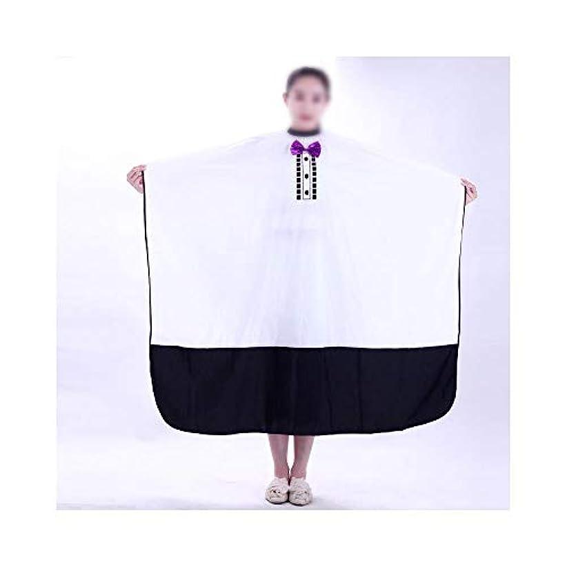 エクスタシー伝導オーバードローサロンケープをスタイリングユニセックス髪の蝶ネクタイ専門美容院ガウン モデリングツール
