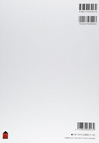 バンドスコア 憂歌団ベストスコア (楽譜)