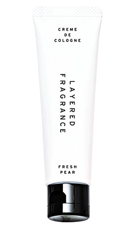 ブランド慰め実施するレイヤードフレグランス クレムドゥコロン フレッシュペア LAYERED FRAGRANCE CREME DE COLOGNE FRESH PEAR