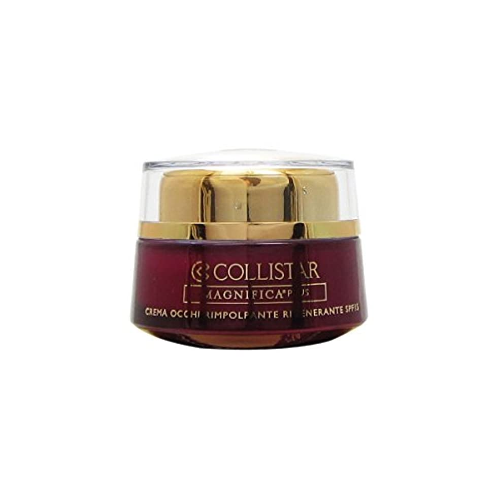の前で挨拶する速いCollistar Magnifica Plus Replumping Regenerating Eye Cream Spf15 15ml [並行輸入品]