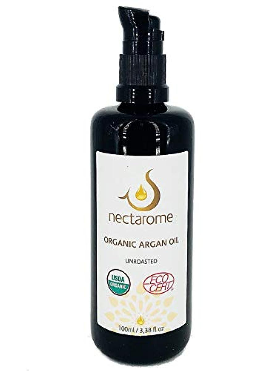 製造五月起訴する【正規販売店】ネクタローム Nectarome オーガニック?アルガンオイル100% エコサート USDA 認証 (100ml)