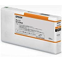 エプソン インクカートリッジ 200mlオレンジ SC12OR20 1個
