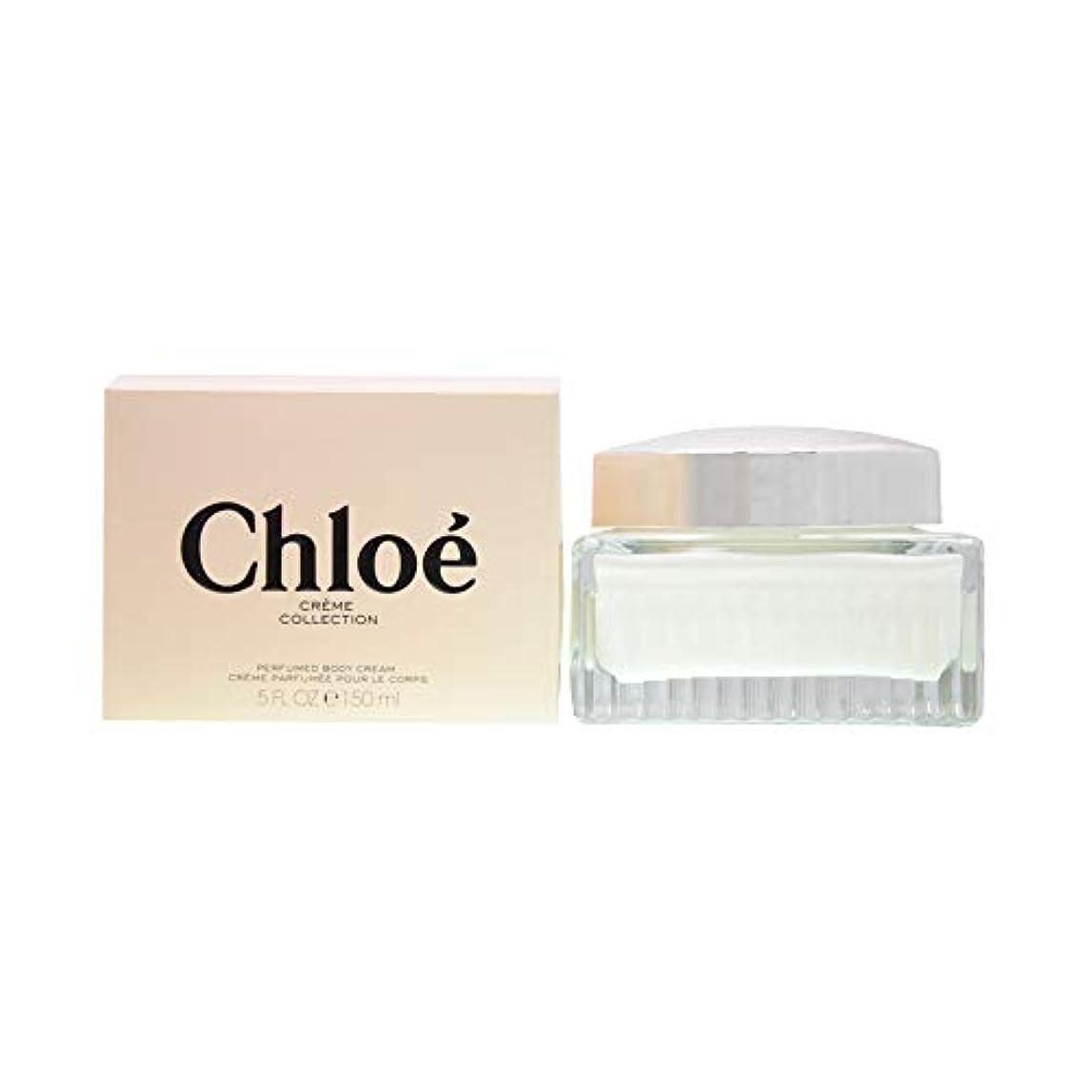 エキサイティングバングラデシュ契約したクロエ chloe パフューム ボディクリーム 150ml レディース 「クロエ オードパルファム」の香りからインスパイアされ誕生したボディークリーム [並行輸入品]