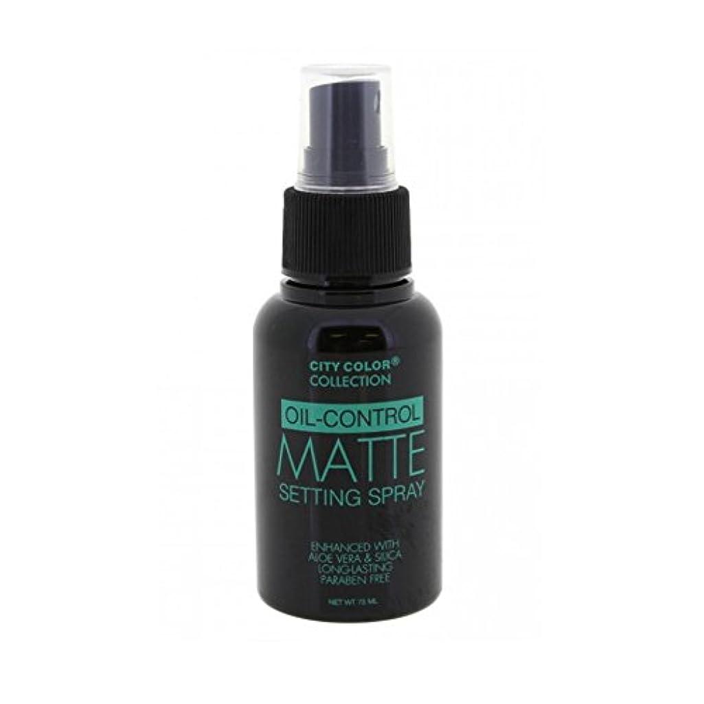 無意識解体するメトロポリタン(3 Pack) CITY COLOR Oil-Control Matte Setting Spray (並行輸入品)