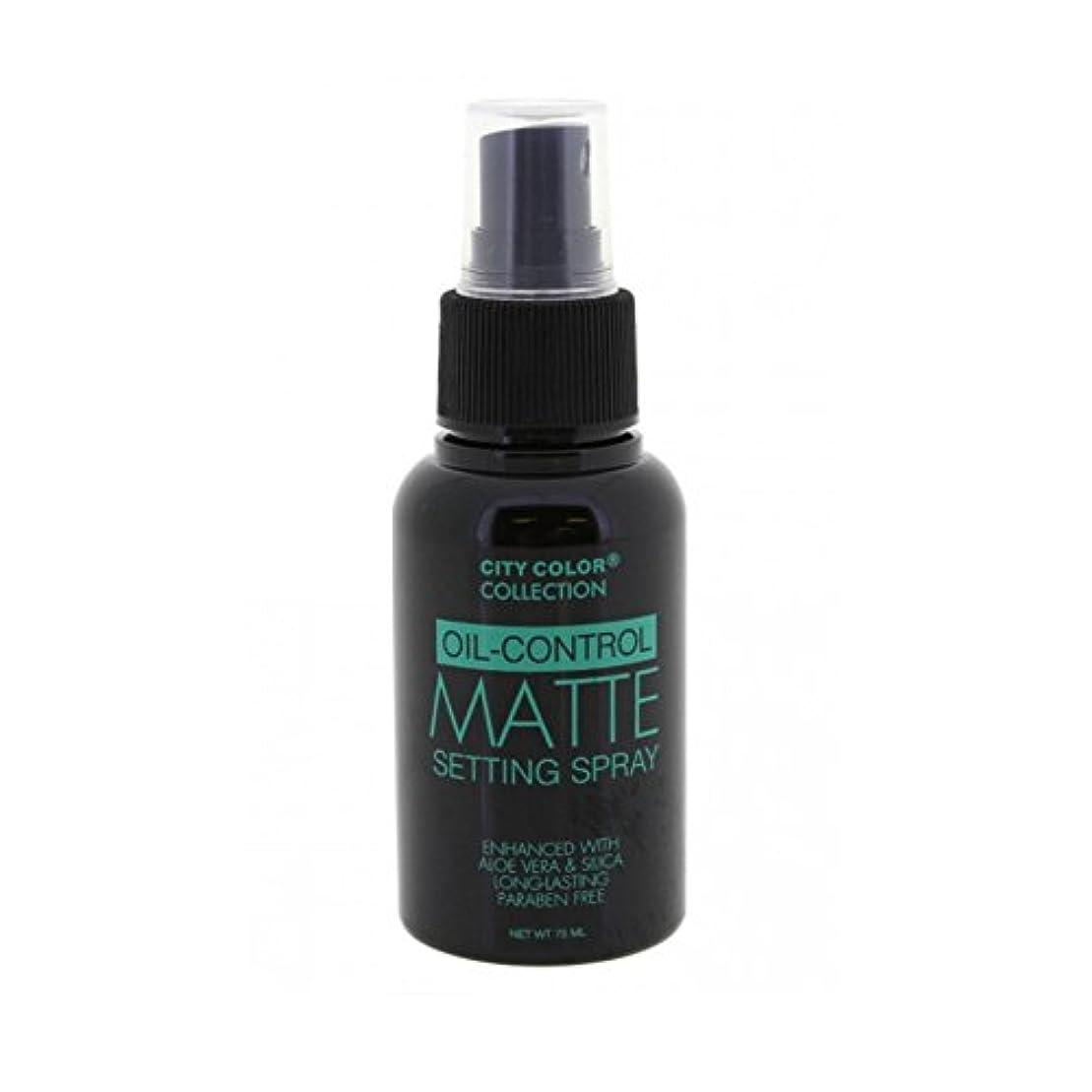 (3 Pack) CITY COLOR Oil-Control Matte Setting Spray (並行輸入品)