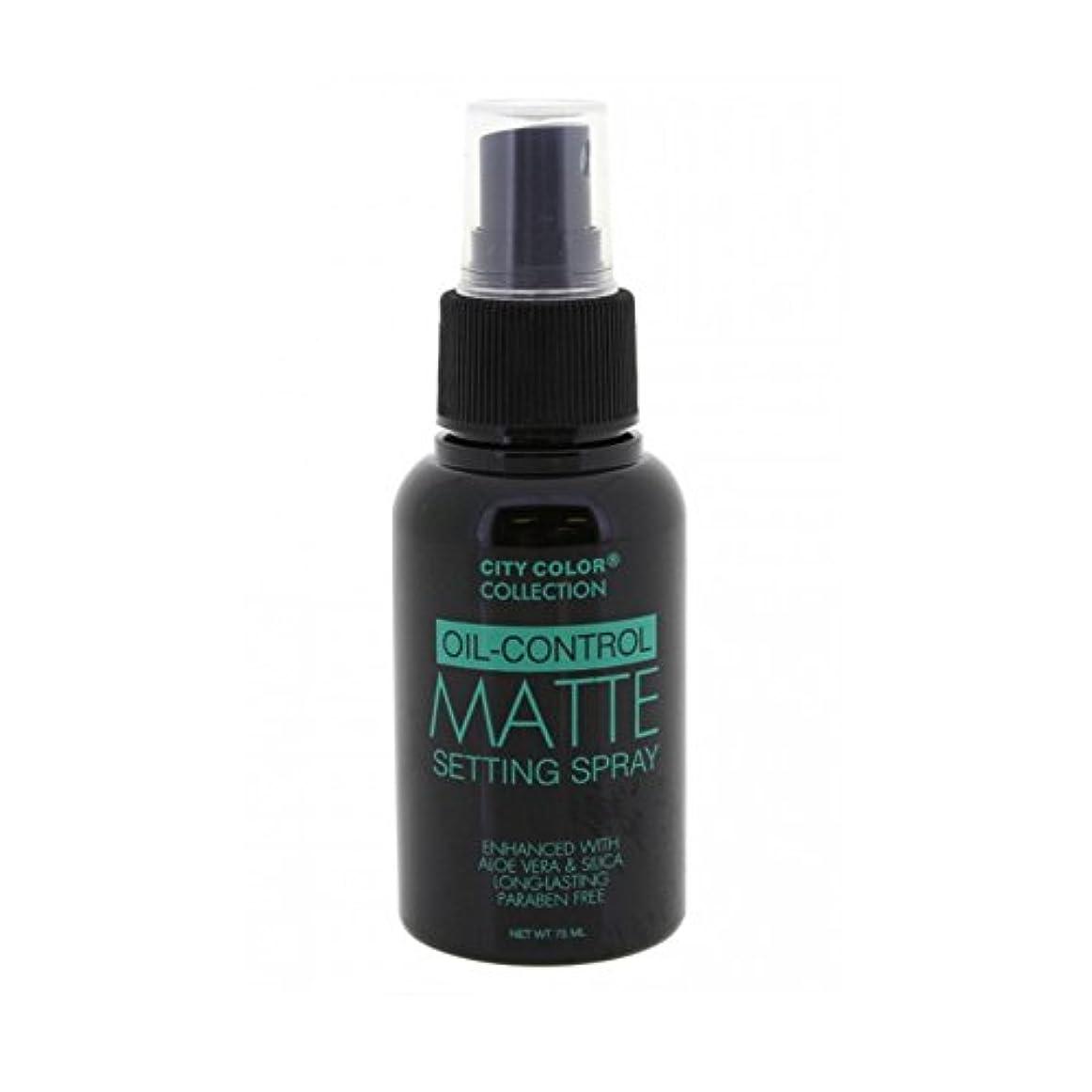 鋭くソート製造(3 Pack) CITY COLOR Oil-Control Matte Setting Spray (並行輸入品)