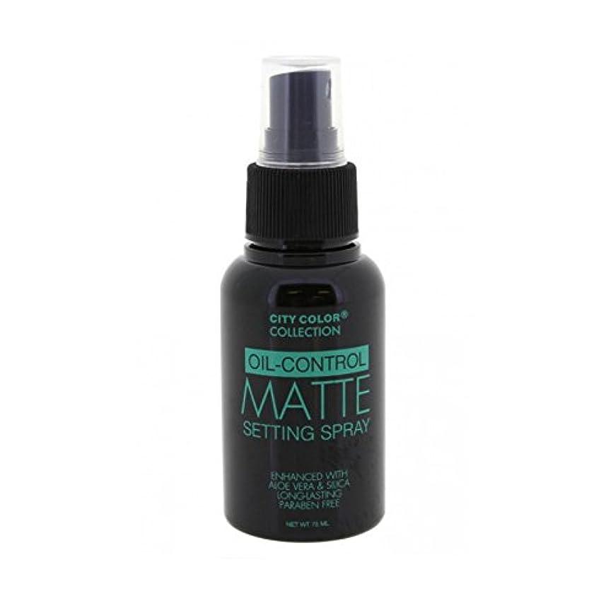 急いで引き付けるスクワイア(3 Pack) CITY COLOR Oil-Control Matte Setting Spray (並行輸入品)