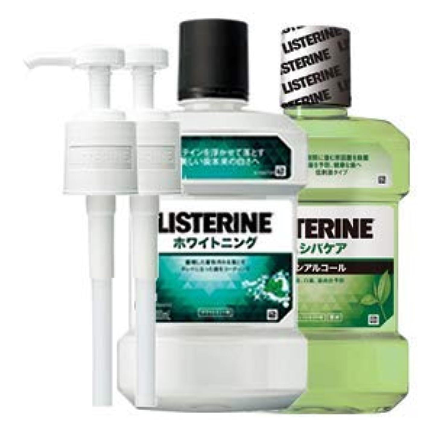 元に戻す一月再生可能薬用 リステリン ホワイトニング ムシバケア 1000mL 2点セット (ポンプ付)