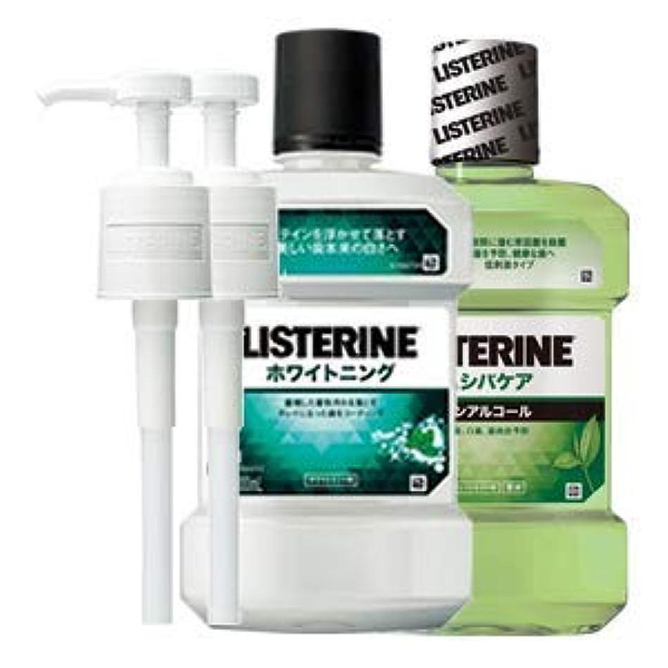 妨げる無効にするバルーン薬用 リステリン ホワイトニング ムシバケア 1000mL 2点セット (ポンプ付)