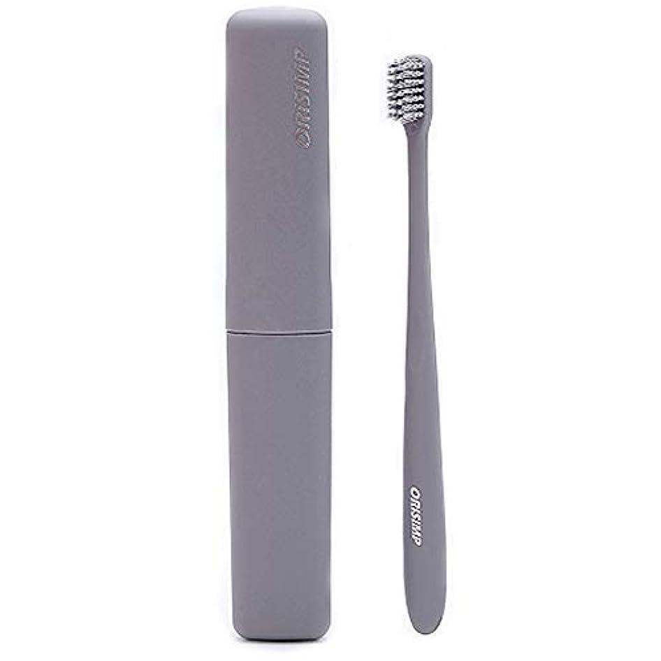 ナノ竹の歯ブラシ、大人のスーパーファインソフト歯ブラシスモールヘッドトラベルボックス、BPAフリー、敏感な歯茎のための人間工学的のハンドル,A1