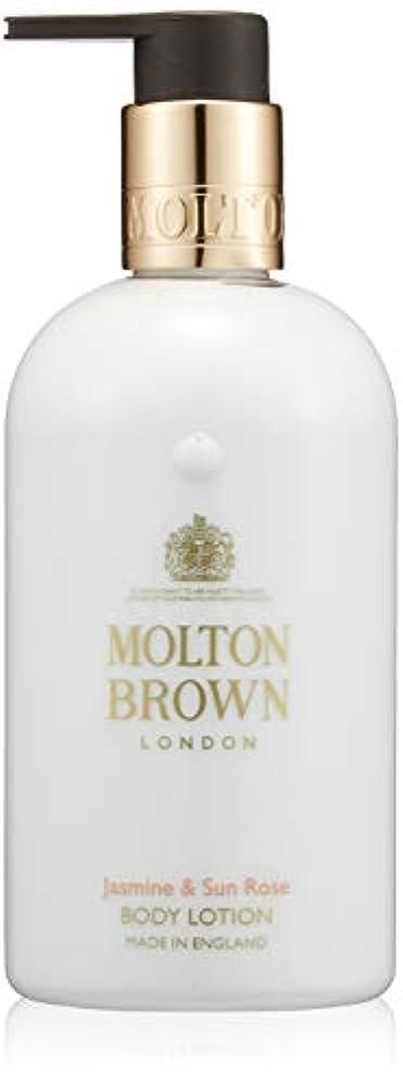 大脳シチリア調停者MOLTON BROWN(モルトンブラウン) ジャスミン&サンローズ コレクション J&SR ボディローション