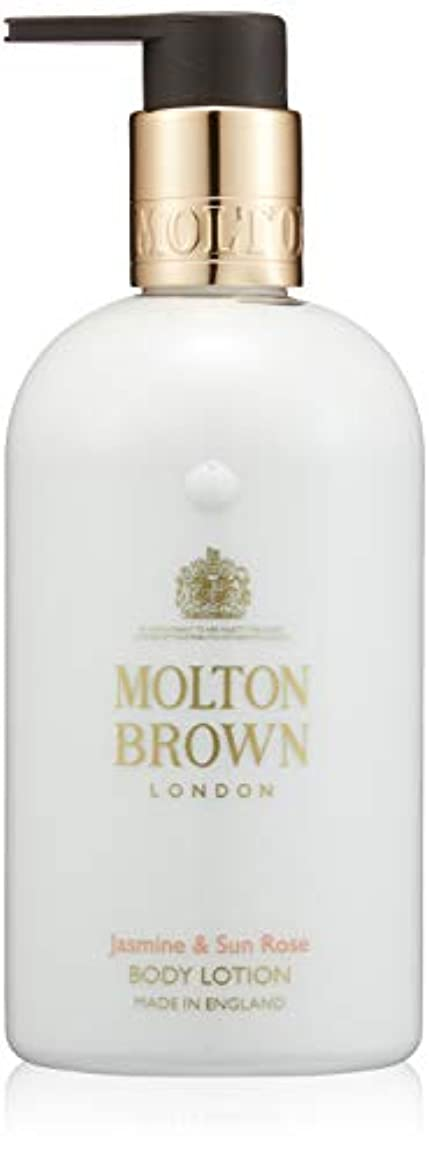助けになる給料ジョリーMOLTON BROWN(モルトンブラウン) ジャスミン&サンローズ コレクション J&SR ボディローション