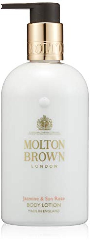 満足できるペチコートくるくるMOLTON BROWN(モルトンブラウン) ジャスミン&サンローズ コレクション J&SR ボディローション