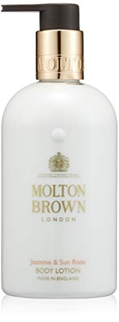 音楽家新しさソーシャルMOLTON BROWN(モルトンブラウン) ジャスミン&サンローズ コレクション J&SR ボディローション
