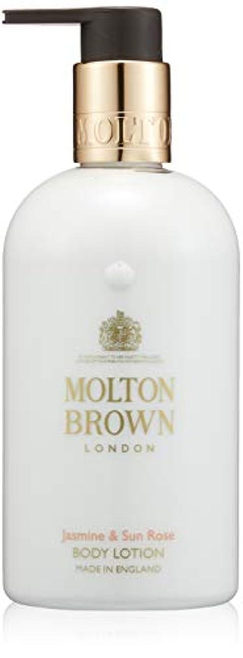不調和領域勇敢なMOLTON BROWN(モルトンブラウン) ジャスミン&サンローズ コレクション J&SR ボディローション