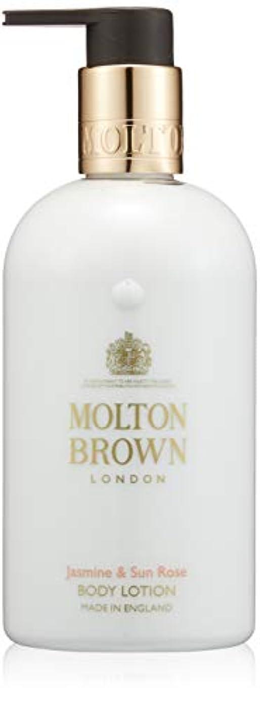 大通り広告する急流MOLTON BROWN(モルトンブラウン) ジャスミン&サンローズ コレクション J&SR ボディローション