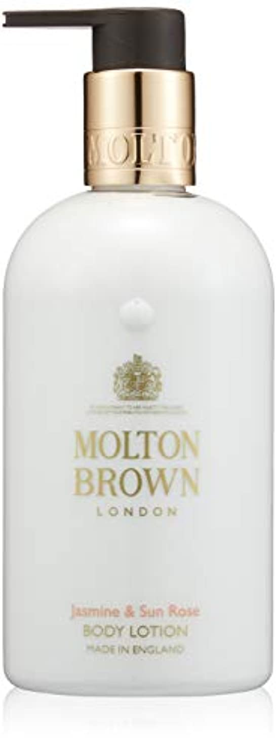 元のいつ腰MOLTON BROWN(モルトンブラウン) ジャスミン&サンローズ コレクション J&SR ボディローション