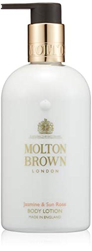 次政府無駄なMOLTON BROWN(モルトンブラウン) ジャスミン&サンローズ コレクション J&SR ボディローション