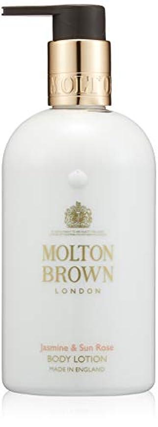 各繊毛アレンジMOLTON BROWN(モルトンブラウン) ジャスミン&サンローズ コレクション J&SR ボディローション
