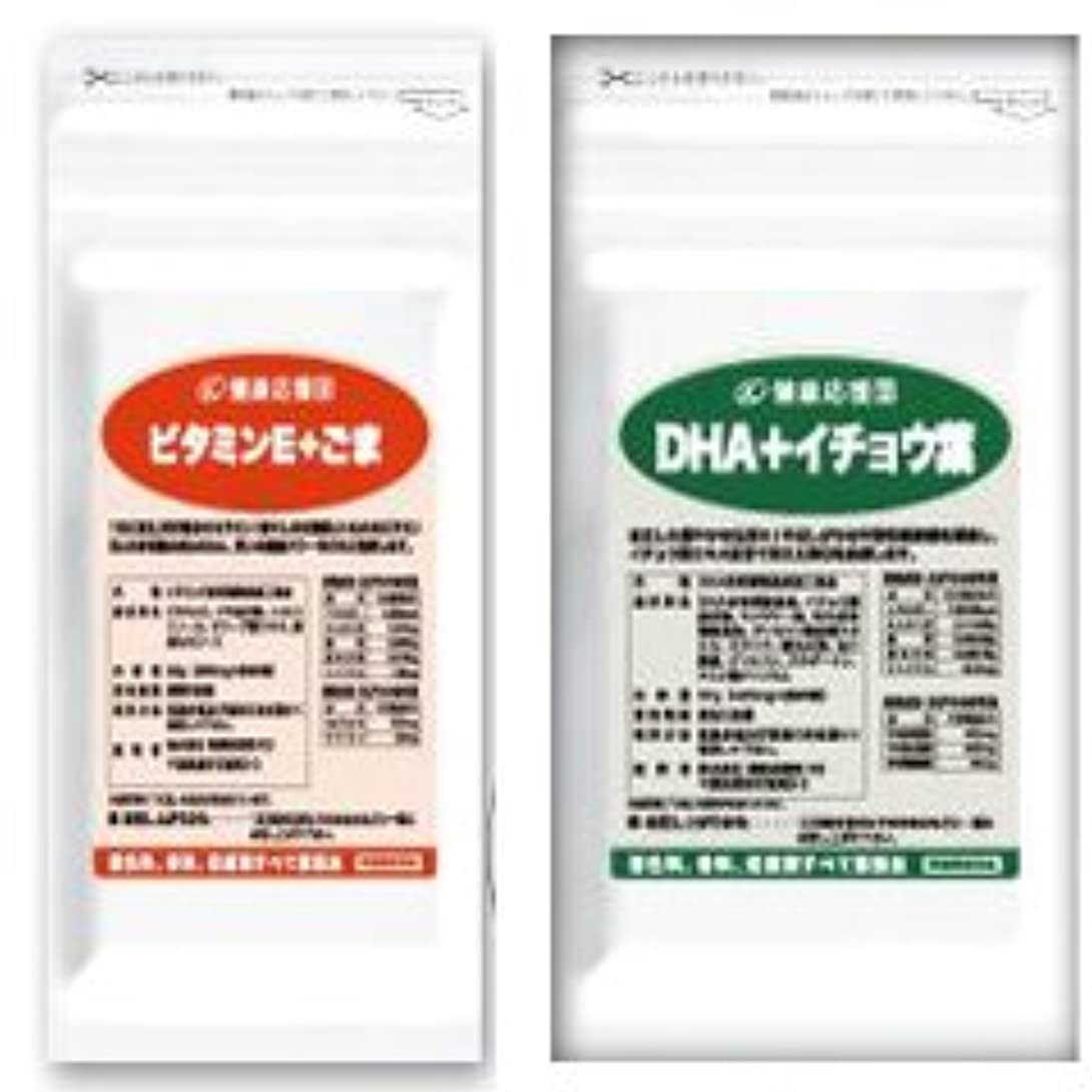 静かにストロープーノ毎日元気セット (ビタミンE+ごま) + (DHA+イチョウ葉エキス) (DHA?EPA?ビタミンE?セサミン)
