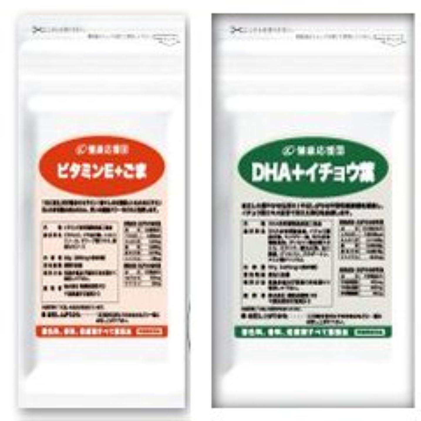 電子孤独相続人(お徳用6か月分)毎日元気セット (ビタミンE+ごま) + (DHA+イチョウ葉エキス)6袋&6袋セット (DHA?EPA?ビタミンE?セサミン)