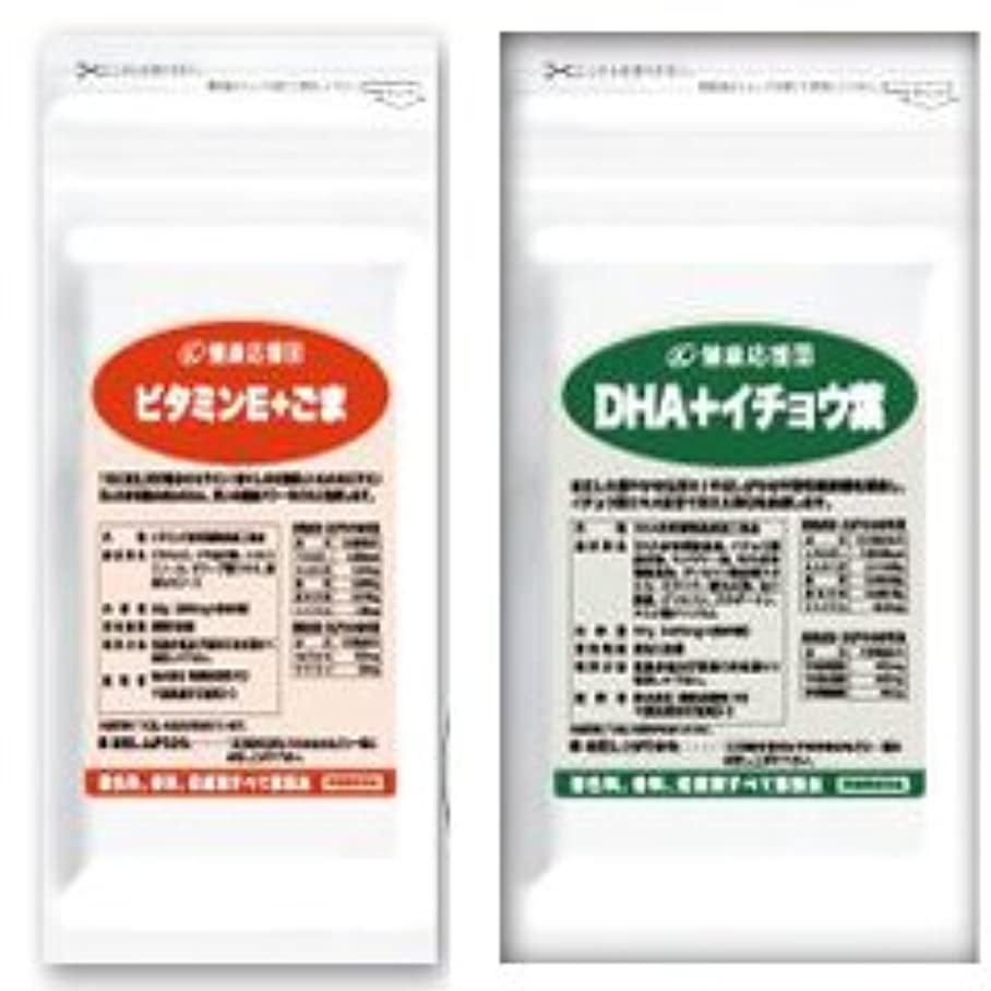 必需品花束暫定の(お徳用6か月分)毎日元気セット (ビタミンE+ごま) + (DHA+イチョウ葉エキス)6袋&6袋セット (DHA?EPA?ビタミンE?セサミン)