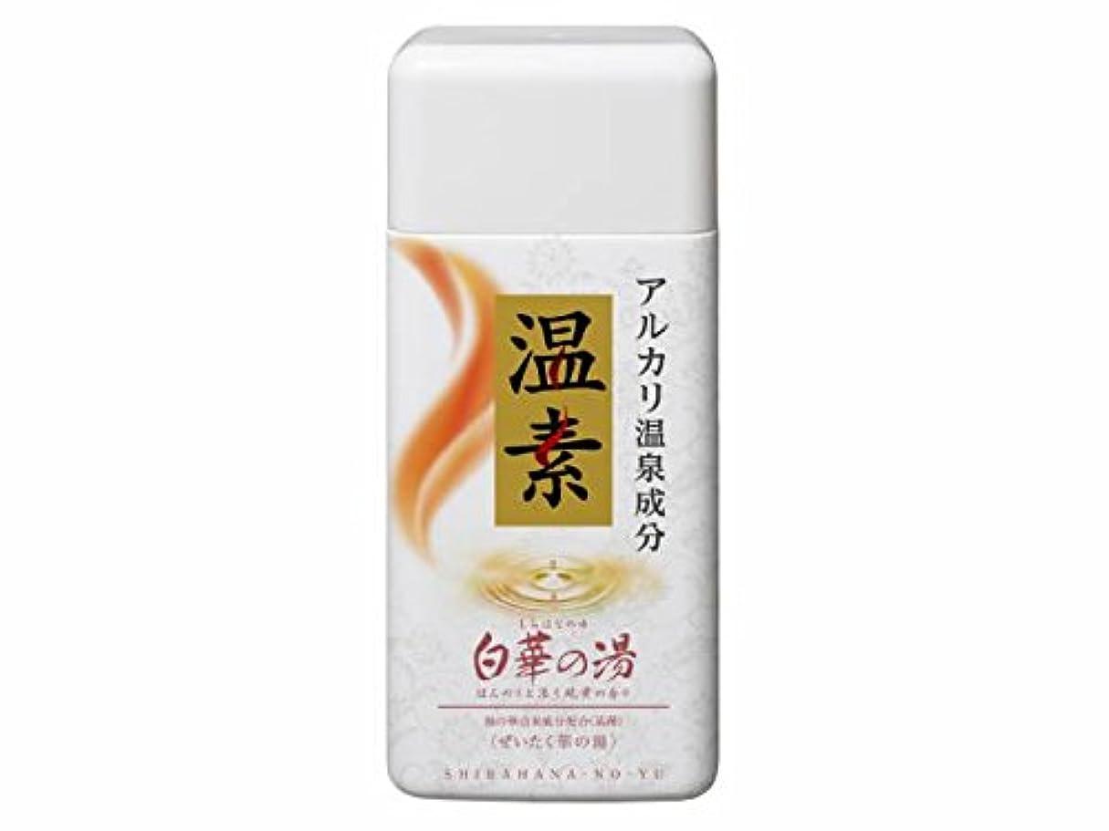 復活灰娯楽アース製薬 温素 白華の湯 600g×16点セット  医薬部外品 白く輝くなめらかな「硫黄の湯」の極上の湯ざわりを追求した入浴剤