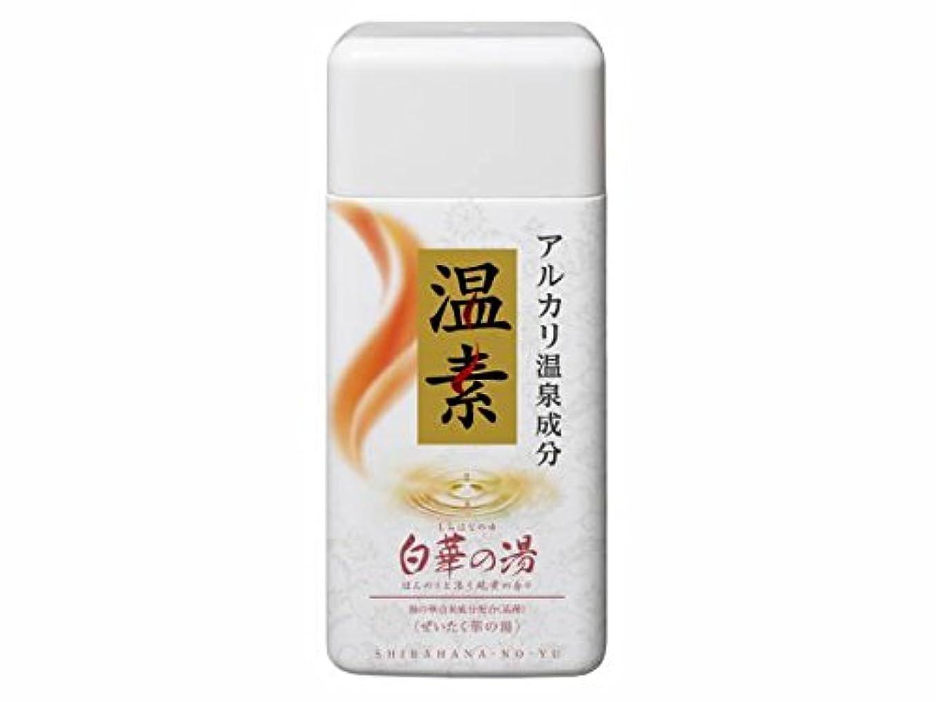 エクスタシー天文学もっとアース製薬 温素 白華の湯 600g×16点セット  医薬部外品 白く輝くなめらかな「硫黄の湯」の極上の湯ざわりを追求した入浴剤