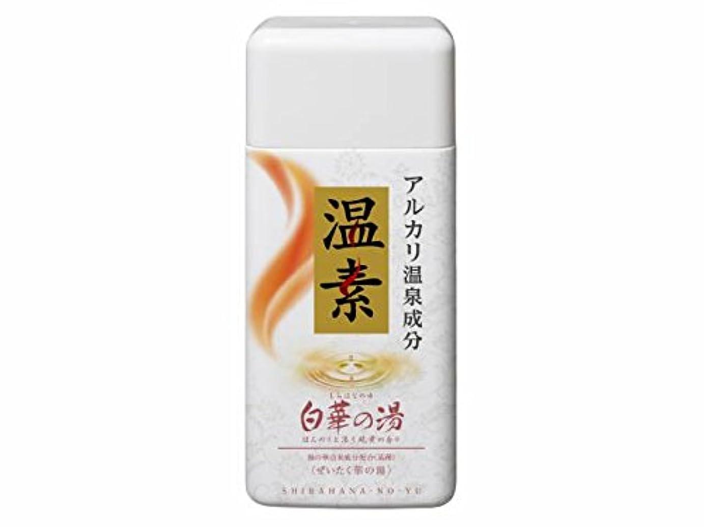 画面巨大失効アース製薬 温素 白華の湯 600g×16点セット  医薬部外品 白く輝くなめらかな「硫黄の湯」の極上の湯ざわりを追求した入浴剤