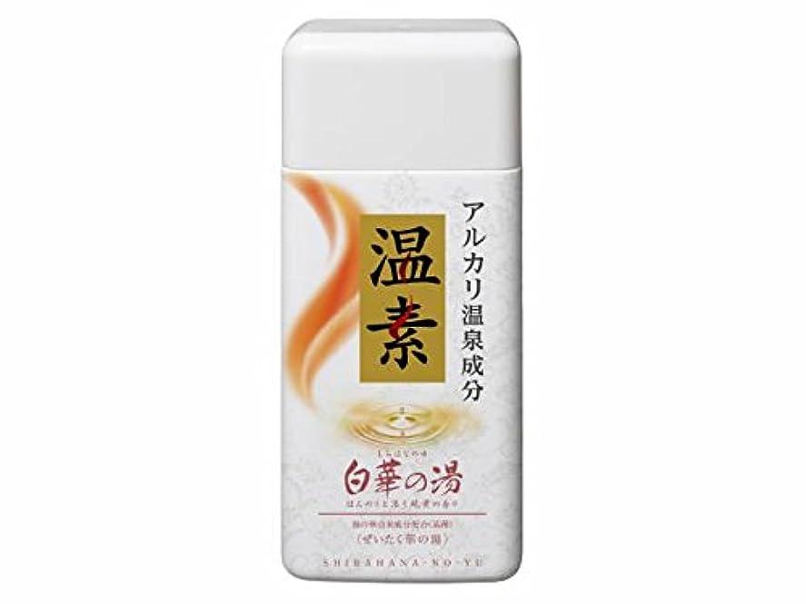 どっちでも謙虚ほかにアース製薬 温素 白華の湯 600g×16点セット  医薬部外品 白く輝くなめらかな「硫黄の湯」の極上の湯ざわりを追求した入浴剤