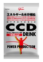 グリコ パワープロダクション CCDドリンク 45g×10袋