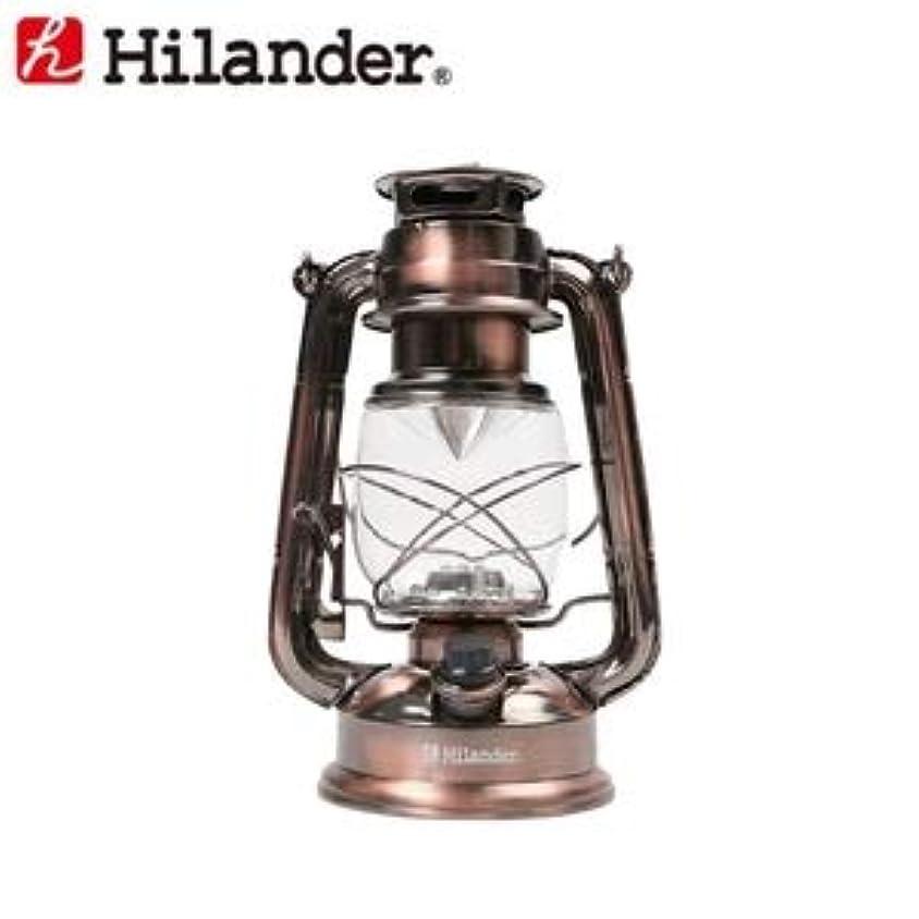 吸い込む地域定常Hilander(ハイランダー) アンティークLEDランタンブロンズ