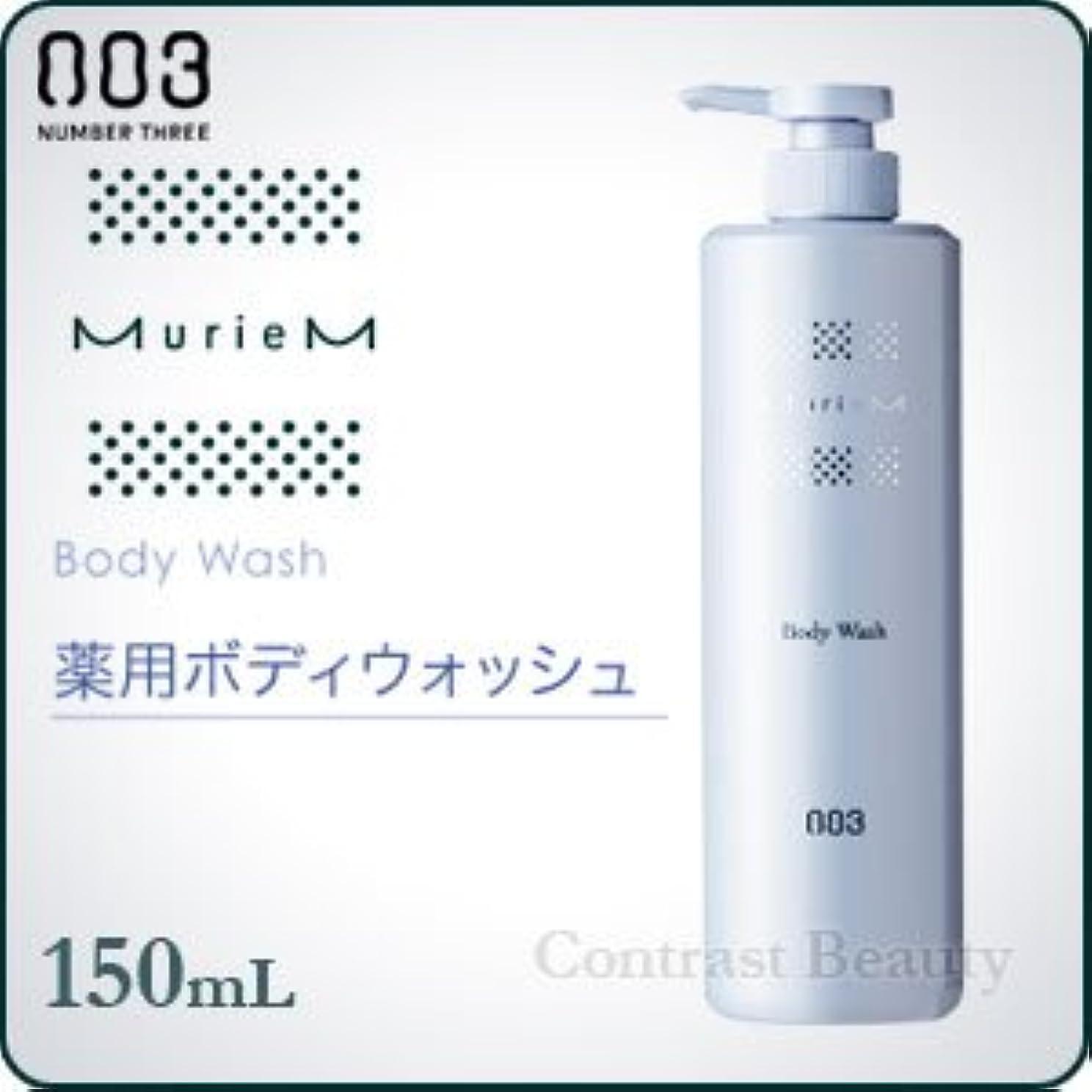 【X4個セット】 ナンバースリー ミュリアム クリスタル 薬用ボディウォッシュ 600ml 医薬部外品