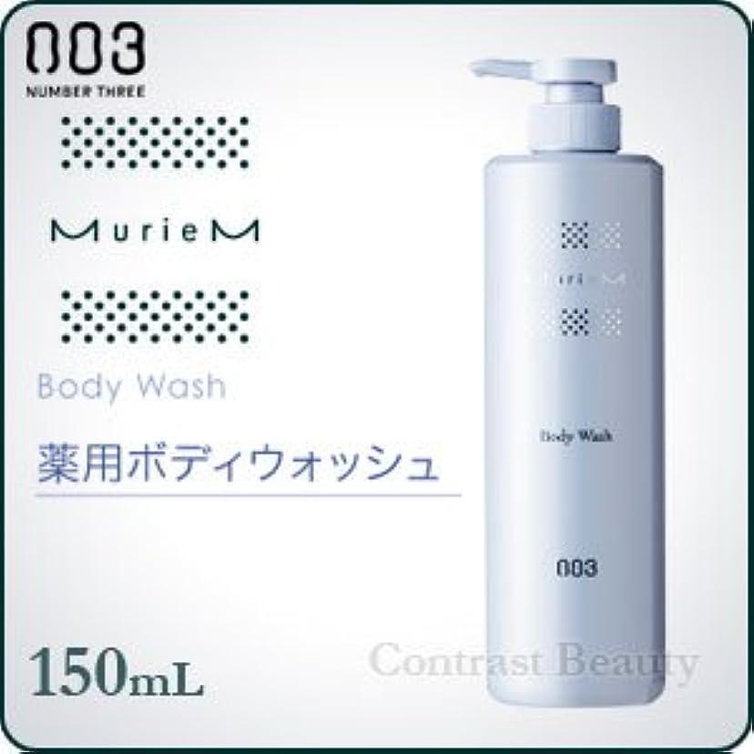 【X3個セット】 ナンバースリー ミュリアム クリスタル 薬用ボディウォッシュ 600ml 医薬部外品